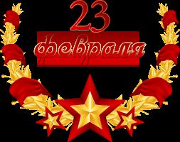 новогодние украшения web.a.net